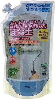 藤原化学 简单安心硅藻土 蓝色 1.5kg
