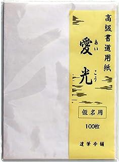 Marujin Ha1021 书法用纸 爱光 100张装 10包1盒×3盒 (30包)