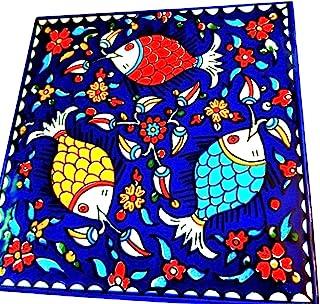 亚美尼亚瓷砖以色列设计鱼花礼物乔迁礼物以色列制造。