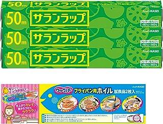AsahiKASEI 保鲜膜 30cm×50m 3包 附带赠品