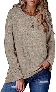 ALLTB 女式长袖毛衣休闲圆领衬衫 纯色基本款套头上衣