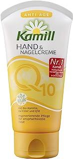 Kamill 抗衰老指甲手部护理霜 含有Q10 5支装(5 x 75毫升)