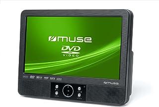 Muse M-920 CVB 便携式的 DVD 播放器 汽车 黑色