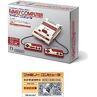 "Nintendo 任天堂 经典迷你家庭游戏机 红白机+ [Amazon.co.jp限定]原始版本""超级马里奥兄弟""""风…"