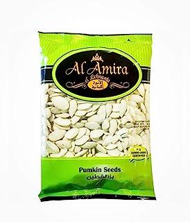 Al Amira Pumpkin Seeds (Lebanon) - 10.6 Oz / 300G (1 Pack)