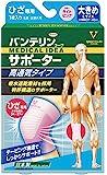 万特林护具 高透气型 护膝* 浅粉色 大号 护膝围 37~40cm