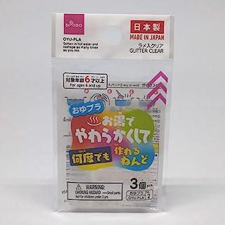 Daiso Japan Oyu-Pla 可重复使用塑模彩泥闪光透明 3 件