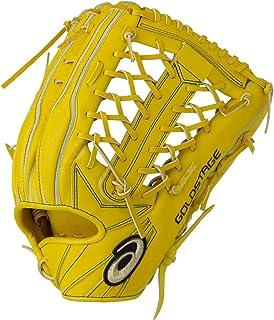 Asics 亚瑟士 棒球 硬式用 手套 Gold Stage i-Pro 外野用 纵型 3121A382
