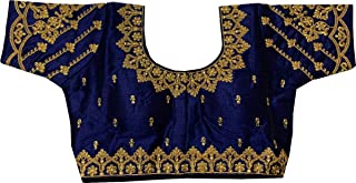 REKHA 女式衬衫纱丽设计师派对服装成衣衬衫纱丽女性设计师印度风格加垫衬衫适用于纱丽露脐 S 036 蓝色