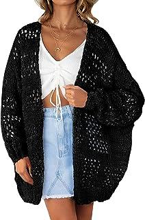 ZESICA 女式镂空开衫轻质长袖超大前开襟钩针针织毛衣外套