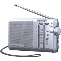 Panasonic 松下 手提收音机 RFU160DEGS,带提环,电源或电池驱动,银色