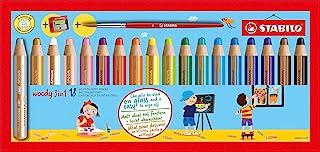 STABILO Multi-talented 木制铅笔 3合1盒装套装,共18种颜色+卷笔刀和画笔刷