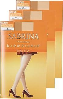 [郡是] 长筒袜 SABRINA 保暖长筒袜 不易脱丝 (同色3双装) SB440 女士