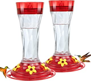 HOTOZON Twist 蜂鸟喂食器,户外用,10.7 盎司(约 297.7 克)花蜜容量,玻璃瓶,栖息地,带 5 个花蜜喂食端口,2 件装