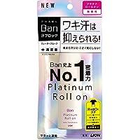 BAN 【*部外品】汗液锁 白金卷发器 无香性 40ml