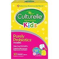 Culturelle 康萃乐 儿童咀嚼片 浆果口味 30片(包装可能会有所不同)