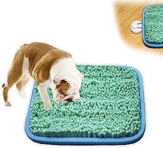 EXZ 狗狗狗垫慢食垫,鼓励自然觅食技能,狗狗*分配器压力缓解
