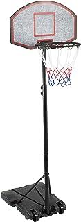 KLB 运动高度可调便携式青年篮球框