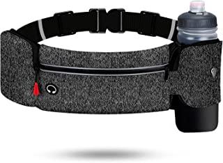 男式和女式跑步腰带(可折叠水瓶袋),健身腰带,适合跑步者、训练、慢跑、远足、钓鱼,旅行时可调节腰包,旅行腰带(不含水瓶) 浅灰色 25.59*4.72*1.18