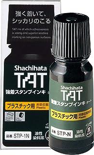 Shachihata 日本旗牌 强力贴印印泥 立式瓶装 (塑料用)小瓶