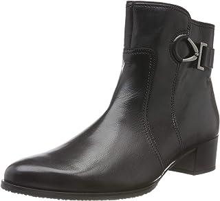 Gabor 女式基本款及踝靴