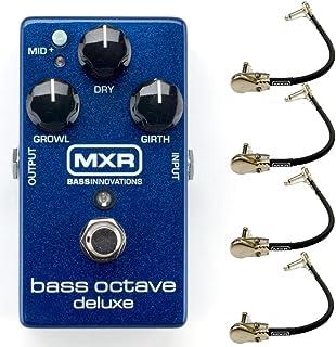 MXR M288 Bass Octave 豪华效果踏板套装,带 4 个 MXR 直角插线缆