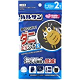LEC 丽固 BARSAN 除螨垫 S (1~1.5榻榻米用) 2片装 日本ATOPY协会推荐品 减少螨虫物质 黑色S…