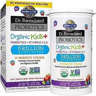 Garden of Life 生命花园 Dr. Formulated 儿童 +维生素C和D-浆果樱桃-不含麸质,乳制品和大豆的补充剂,无糖,30粒咀嚼片(不用泠藏)