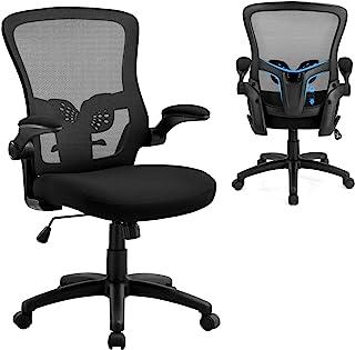 办公椅,符合人体工程学的网眼桌椅,中后腰支撑旋转可调节家庭办公桌椅电脑椅带翻转扶手,黑色,女士,男士,学生
