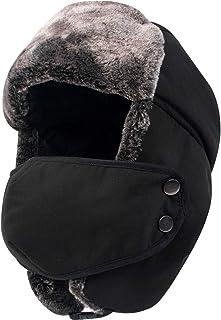 FITEXTREME 冬季保暖耳罩 滑雪狩猎 Trapper 防风面罩 中性款