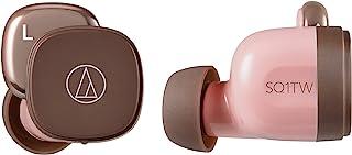 audio-technica 无线耳机 低延迟 防水・防滴规格 支持快速充电 *大约19.5小时播放 粉色棕色 ATH-SQ1TW PBW