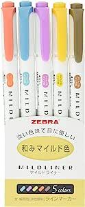 Zebra RC5 Highlighter Mildliner, 5 Color Set (WKT7-5C-RC)