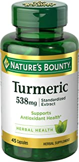Nature's bounty - 标准提取物姜黄 500 毫克 - 45 粒胶囊