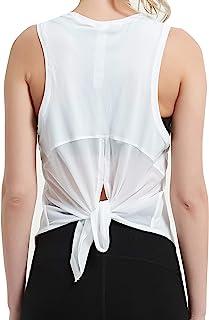 STELLE 健身背心女式健身房锻炼运动瑜伽跑步上衣网眼露背和系带