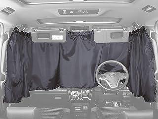 (卓越亚马逊有限品牌)NSTILE NAPLEX 汽车夜幕前套 3 件紫外线防护率 99% 透明织物用于外部凝视非常适合关闭午睡通用 NST-1