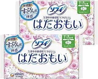 【量贩】软弹 卫生巾 日用 带羽翼 21cm 26片×2包 (unicharm sofy)