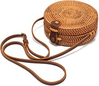 Aviboo 女式手工编织藤制吸管斜挎包,可调节双层真皮表带