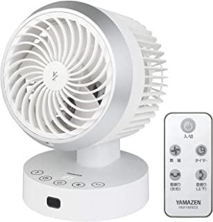 YAMAZEN 山善 空气循环器 20畳(透气/空气循环) 上下左右自动摆动 风量6档调节 静音 搭载定时功能 带遥控器 白色×银色 AAR-JSN15(WS)日亚限定