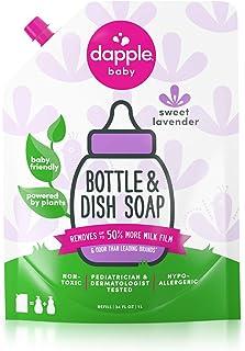 Dapple - 乳瓶&盘液体Eco聪明的替换物组装淡紫色 - 34盎司