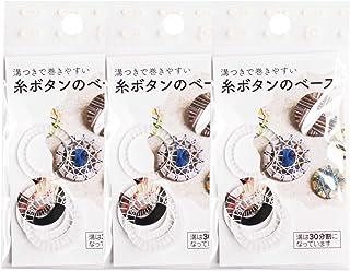 NBK 线按钮基底 塑料制 25毫米 透明 3个×3袋 SGM-SB25-3