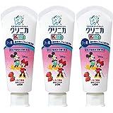 CLINICA Kid's 牙膏 清新草莓味 60克×3个 非医药用品