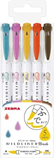 ZEBRA 斑马 荧光笔 MILDLINER系列 软笔头 和みマイルド色5色セット