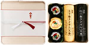 吉欧设计 毛巾 卷毛巾 木质折叠盒礼品套装 小 NTGS-03 parent 中
