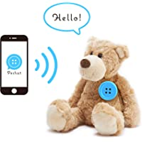 Pechat(ペチャット) ブルー ぬいぐるみをおしゃべりにするボタン型スピーカー【英語にも対応】