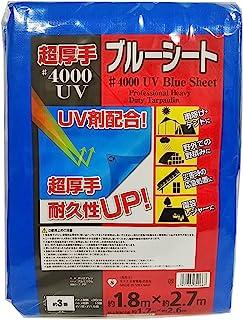 蓝色薄纸 #4000 约1.8米×2.7米