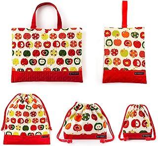 入园·入学5件套 绗缝 (课程包Q/鞋壳Q/体操服袋/便当袋/杯袋) 时尚苹果的秘密(象牙色) N8123700