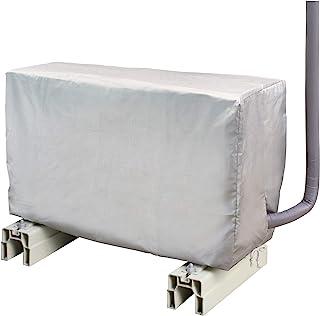 OSW 空调室外机罩