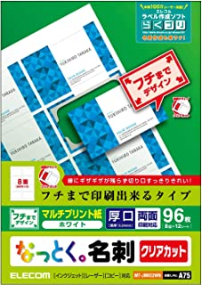 Elecom宜丽客 名片用纸 多种卡片 A4尺寸 透明切割 96张 (8面×12张) 厚口 双面印刷 多样印刷纸 日本制造 白色 【寻找No. :A75】 MT-JMKE2WN