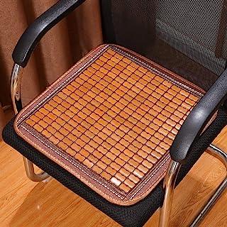 竹椅垫夏季汽车座椅靠垫坐垫,透气/防滑尺寸 4545 厘米 (1)