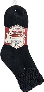 OTAFUKU 手套 发热 保温 女士膳魔师袜子 温暖内绒 2双装 BS-555 黑色 22~24cm